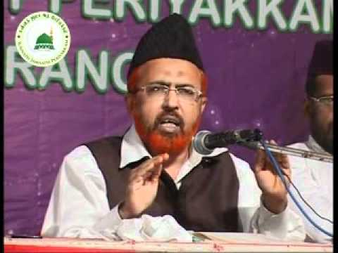 Tamil Bayan - Nabivaliyum Navenaghalum - Hazrat Shaikh Abdulla Jamali M.a video