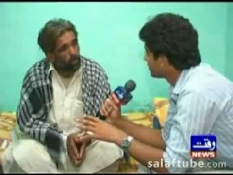 Chakwal Mojza ki Haqeeqat 79 Sheikh Tauseef Ur Rehman Naalain...