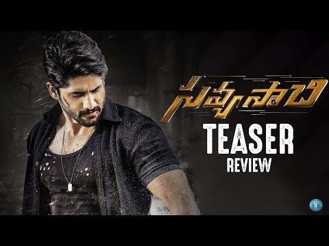 Savyasachi Teaser Review | Naga Chaitanya | Madhavan | Nidhhi Agerwal | Chandoo Mondeti | R2R