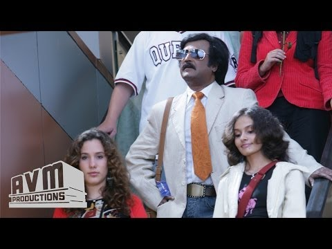 Sivaji the Boss - Rajinikanth Style: Bubble Gum