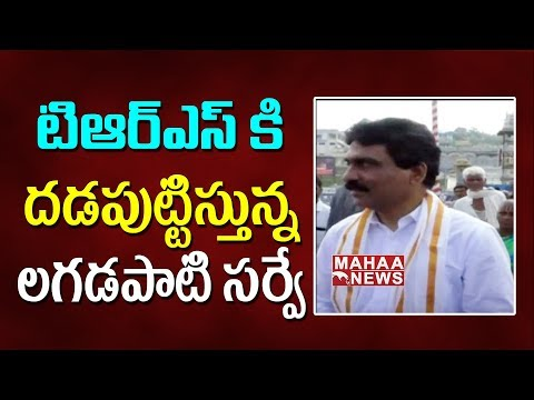 We Trust Lagadapati RajaGopal Survey On Telangana Election | Congress Tulasi reddy | #SunriseShow