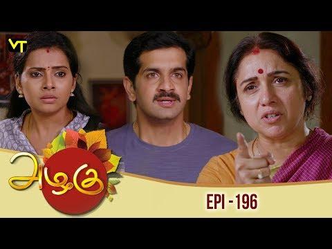 Azhagu - Tamil Serial | அழகு | Episode 196 | Sun TV Serials |  11 July 2018 | Revathy | Vision Time