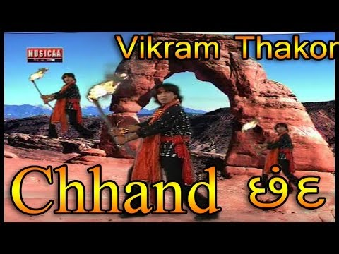 Vikram Thakor | Gujarati Famous Song Channd video