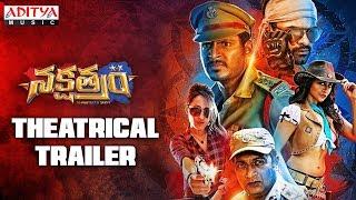 download lagu Nakshatram Theatrical Trailer  Sai Dharam Tej, Sundeep Kishan, gratis