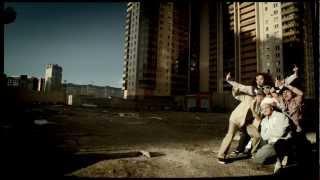 Каста - Можно Все