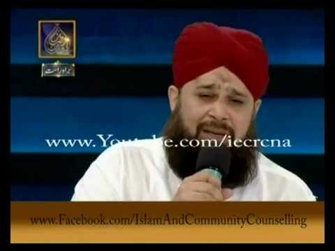 Alwada Alwada Mahe Ramadan By Owais Raza Qadri. video