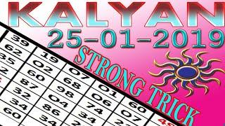 25-01-2019 matka trick,KALYAN STRONG OPEN PASS TO JODI PRINT AJ ||BY MALAMAL KALYAN TRICK