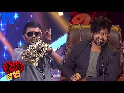 Sudigali Sudheer and Pradeep Funny Punches - Dhee Jodi Latest Promo - Dhee 11 - 7th November 2018