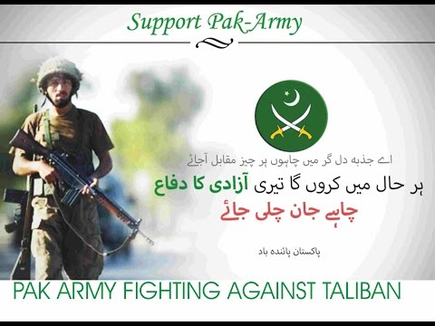 Pak Army Fighting Taliban