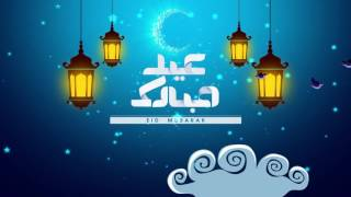 Download Eid-Ul-Fitr 2016 - Eid Mubarak! 3Gp Mp4