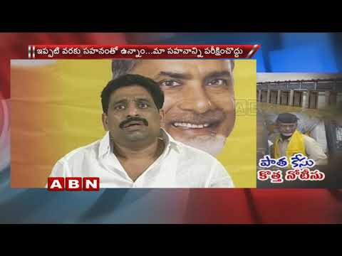TDP MLC Buddha Venkanna Slams BJP Over CM Chandrababu Babli Agitation Case | ABN Telugu