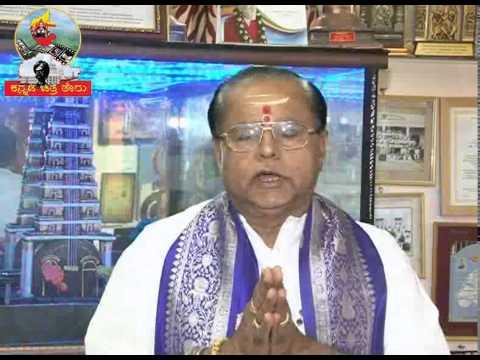 Kannada Chitra Theru - Rk Padmanabha video