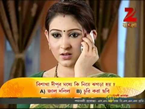 Saat Paake Bandha May 18 '12 video