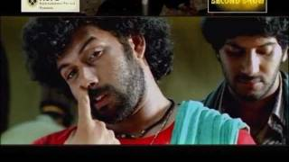 Second Show - Second Show Malayalam Movie - Nelson Mandela PP