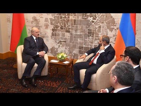 Лукашенко - Пашиняну: в отношениях Беларуси и Армении нет и не будет проблем