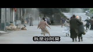 #595【谷阿莫】4分鐘看完2017跟明月沒關係的電影《明月幾時有》