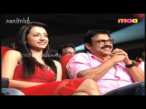 Trisha At Bodyguard Audio Release Event | Exclusive video