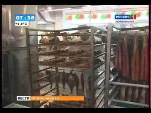 Магазин завод от компании Рыбный День.