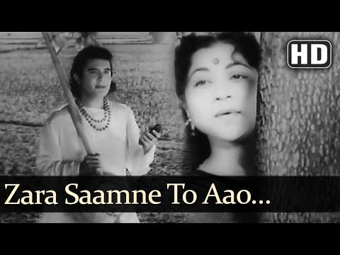 Janam Janam Ke Phere - Zara Saamne To Aao Chhaliye - Mohd Rafi...