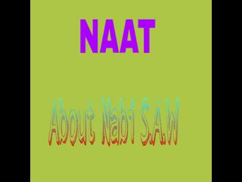 Wo Noor Banke Dilon Me Samaaye Jaate Hai Full Naat