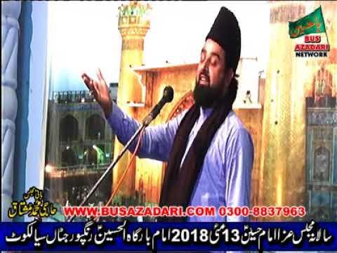 Allma Hamid Sultani Majlis aza 13 May 2018 Rangpur Sialkot