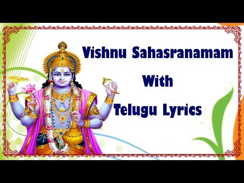 Vishnusahasranamam with Telugu Lyrics - BHAKTI SONGS