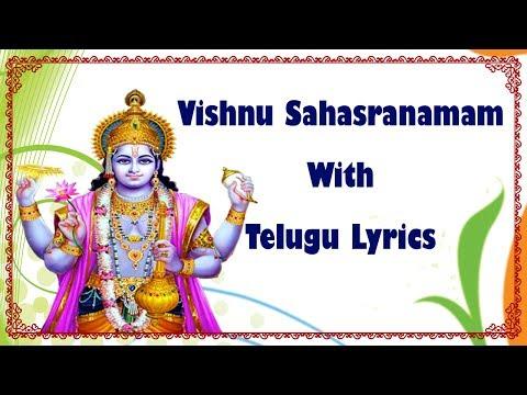 Vishnusahasranamam with Telugu Lyrics - BHAKTI SONGS