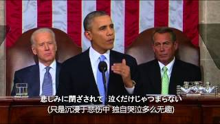 [The White House Idol Project]Obama sings START:DASH!!