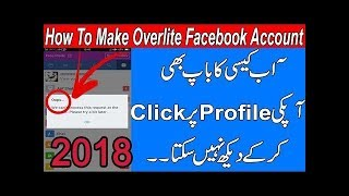 how to overlite fb id by AHK Hacker 2018
