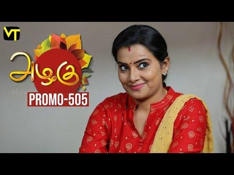 Azhagu Promo 17-07-2019 Sun Tv Serial  Online