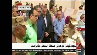 رئيس الوزراء يتجول في منطقة التريض بالأهرامات