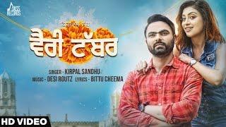 New Punjabi Songs 2016 | Verri Tabbar | Kirpal Sandhu ft. Desi Routz | Latest Punjabi Songs 2016