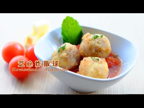 Health Cooker Recipe: Deep Fried Cheesy Rice Balls