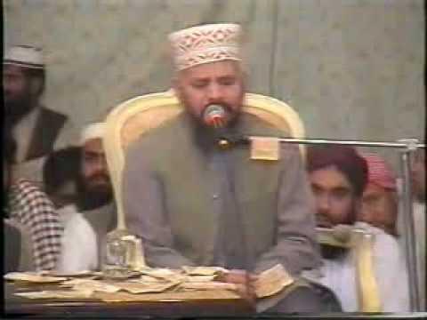 Qari Karamat Ali Naeemi - Outstanding Surah Rahmaan video