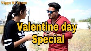 Valantine Day Special | gujju comedy video | Vipps Ki Vines:-23