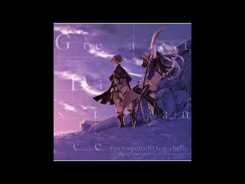 Ryo (supercell) feat.chelly - Great Distance