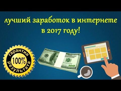 Картинки для сайта как заработать в интернете