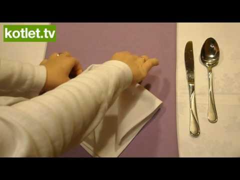 Jak udekorować stół - składanie serwetki - www.kotlet.tv