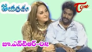 Jayapradam - With Jr NTR - Episode 2