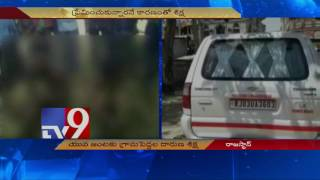 Shocking video of couple paraded naked in Rajasthan village - TV9