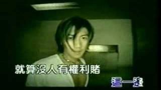 Vídeo 7 de Nicholas Tse