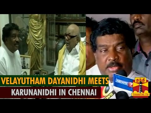 Velayutham Dayanidhi Meets DMK Chief M.Karunanidhi...-Thanthi TV