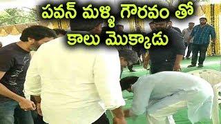 Respect : Pawan Kalyan Touches Feet Once Again | Trivikram | Agnyaathavaasi Teaser | Pawan Kalyan