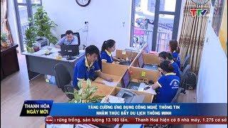 Thanh Hóa ngày mới 18/11/2018