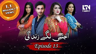 Ajnabi Lage Zindagi | Episode 13 | 16 July 2019 | LTN Family