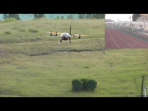 OFM-380 FPV Quadcopter FPV Flight Review