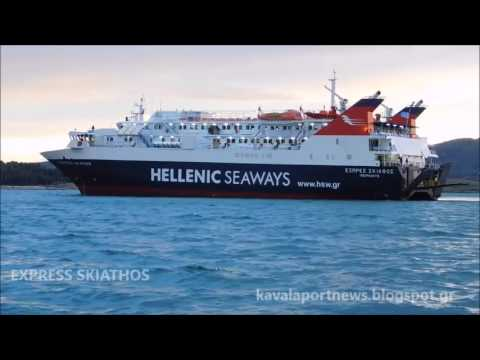 EXPRESS SKIATHOS Arrival at Volos Port from Sporades