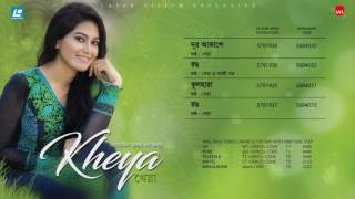 Kheya by Kheya | Full Audio Album (Jukebox) | Kazi Shuvo | Ziauddin Alam | JK Majlish | Mu