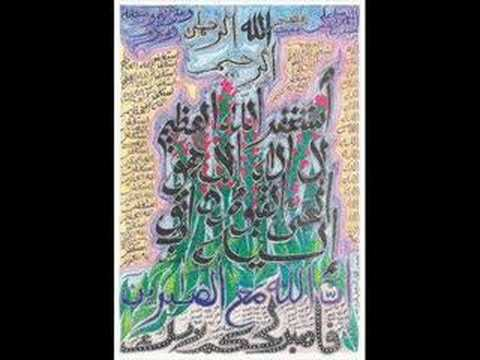 Sura Duha W  English Translation--must Listen To This video