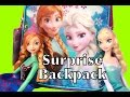 Frozen Surprise Backpack Elsa Anna Disney Princess Play-Doh SHOPKINS MLP Surprise Christmas